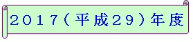 f0158917_20335713.jpg