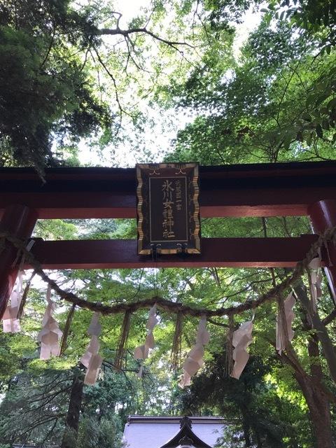 浦和には竜神様・・・_d0085018_13363106.jpg