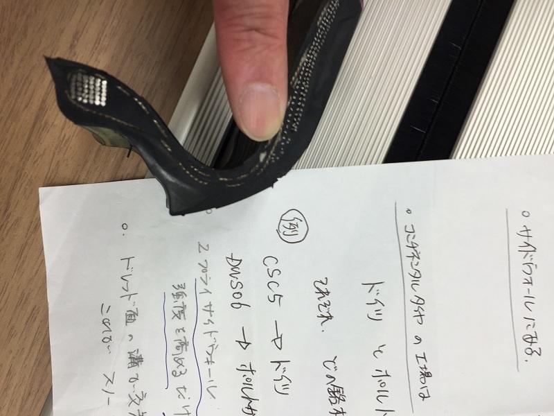 コンチネンタルタイヤの実情_f0076731_21030186.jpg
