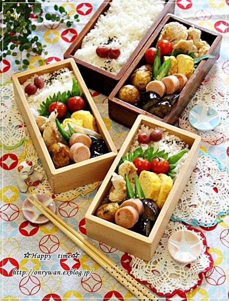 レモン風味のチキンソテー弁当と新小ジャガの醤油煮とわんこ♪_f0348032_17421442.jpg