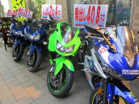 バイクセンター船橋店!!_e0185939_19482695.jpg
