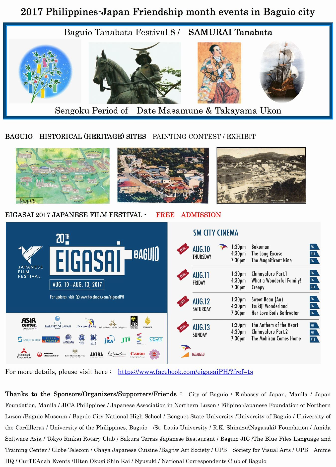 PAINTING CONTEST :  PAST, PRESENT & FUTURE OF BAGUIO HISTORICAL/HERITAGE SITES_a0109542_13371047.jpg