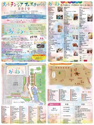 b0234545_20084144.jpg