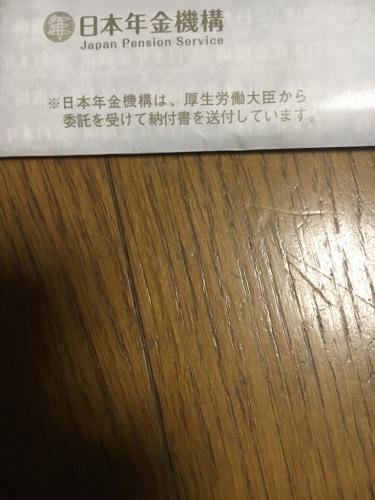 f0321950_18015469.jpg