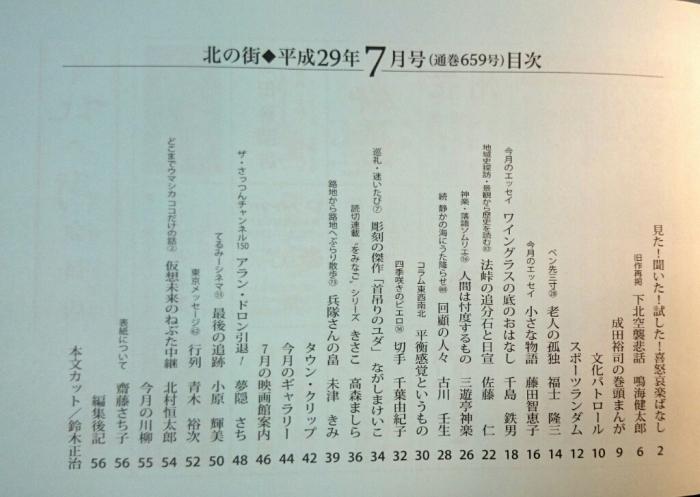 f0228652_18075578.jpg