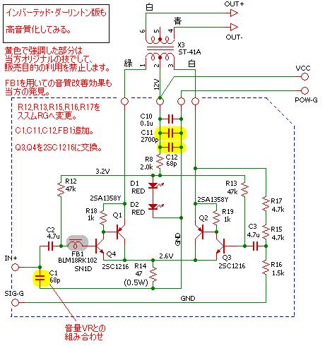 e0298562_20181753.png