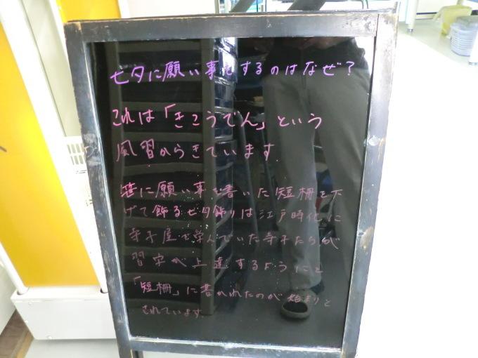 b0170063_09200707.jpg