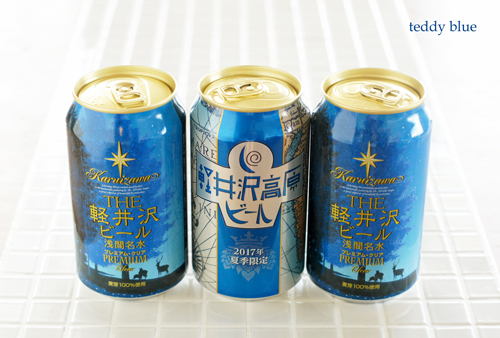 On The Star Festival  七夕の夜に_e0253364_19475953.jpg