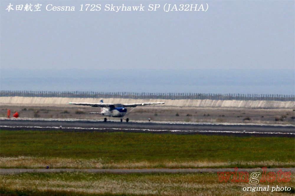 '17年 大分空港(RJFO)レポート  ・・・ 付録・・・ 本田航空/JA32HA_f0352866_22253698.jpg