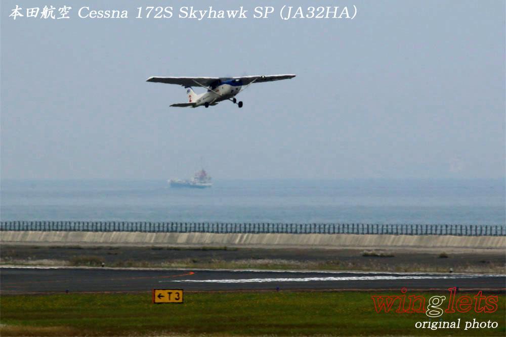 '17年 大分空港(RJFO)レポート  ・・・ 付録・・・ 本田航空/JA32HA_f0352866_22254494.jpg