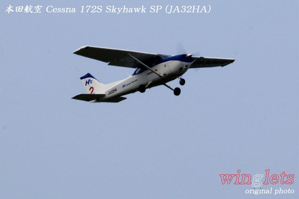 '17年 大分空港(RJFO)レポート  ・・・ 付録・・・ 本田航空/JA32HA_f0352866_22255417.jpg