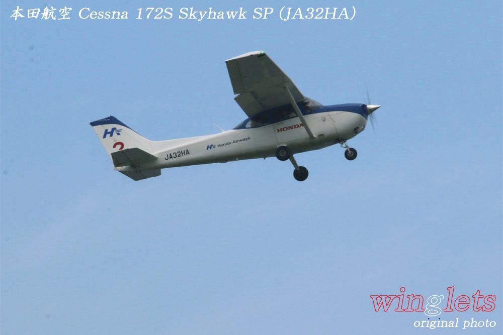 '17年 大分空港(RJFO)レポート  ・・・ 付録・・・ 本田航空/JA32HA_f0352866_2226385.jpg