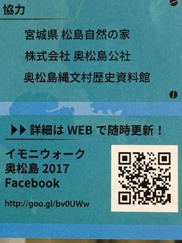 b0178971_01200669.jpg