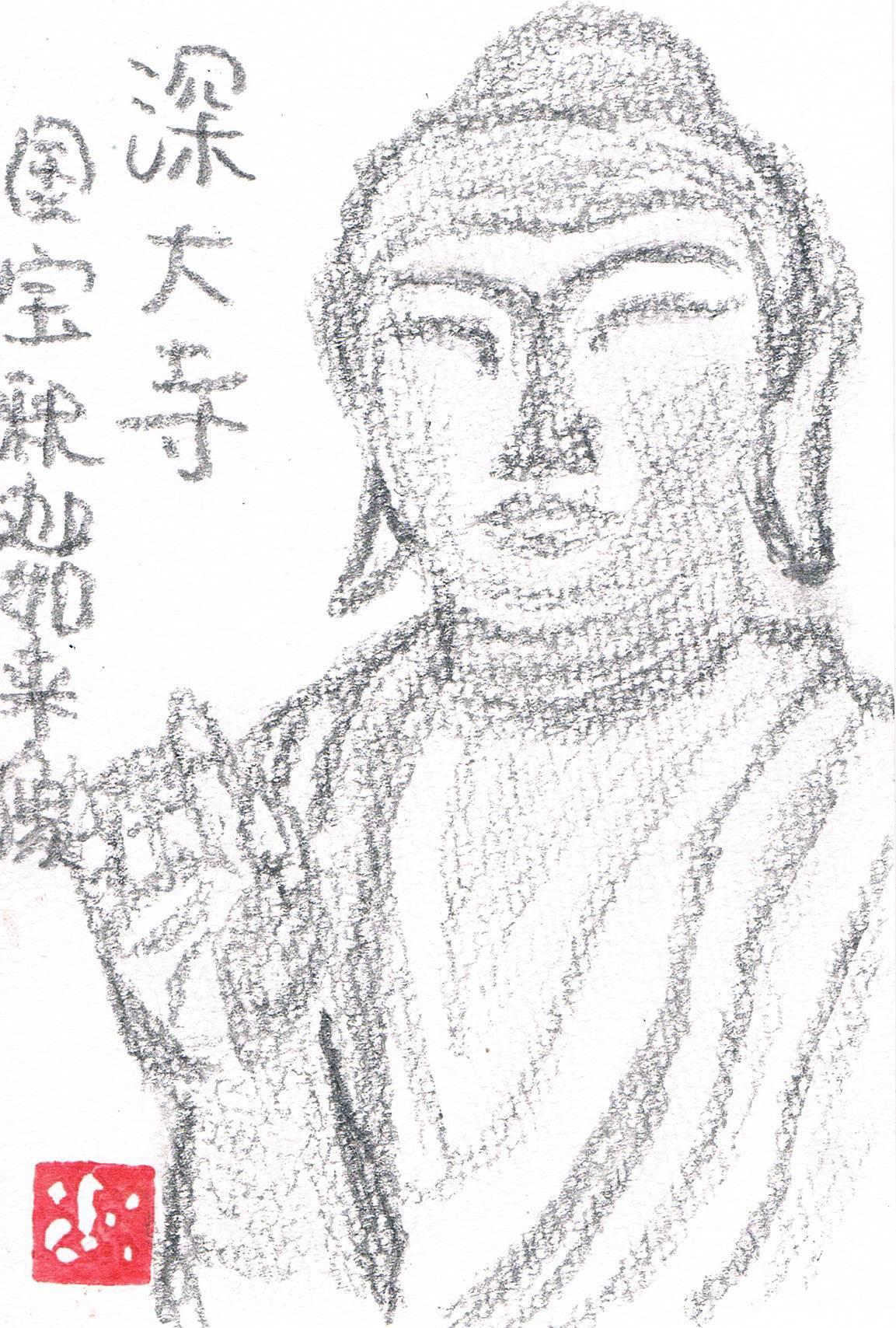 深大寺の釈迦如来像_e0232277_15424744.jpg