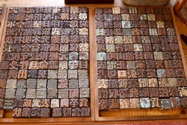 香川県の古いもの出張買取。アンティーク・古道具買取_d0172694_16000023.jpg