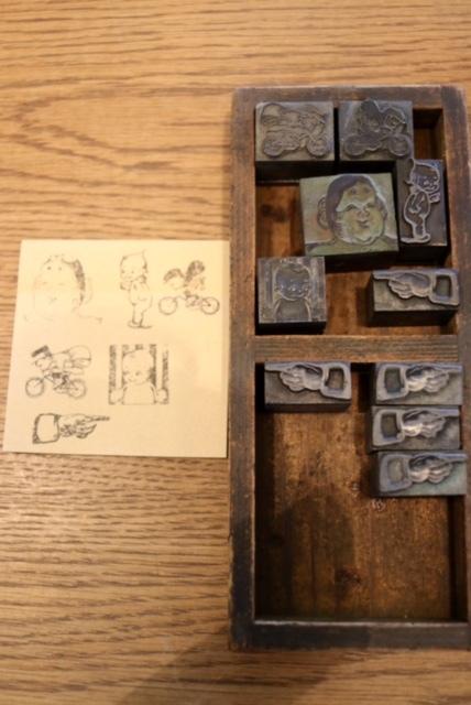 香川県の古いもの出張買取。アンティーク・古道具買取_d0172694_16010522.jpg