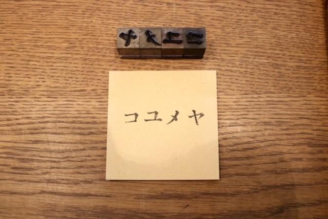 香川県の古いもの出張買取。アンティーク・古道具買取_d0172694_16010916.jpg