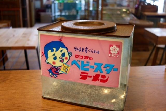 香川県の古いもの出張買取。アンティーク・古道具買取_d0172694_16012598.jpg