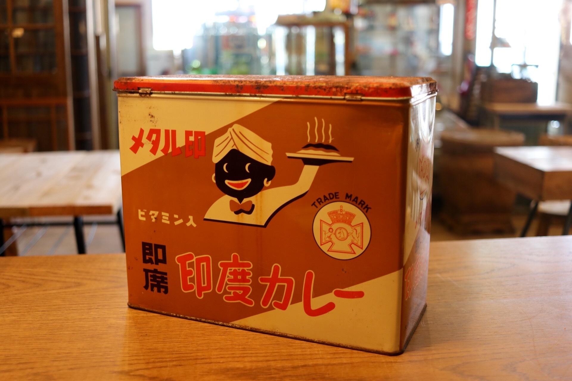 香川県の古いもの出張買取。アンティーク・古道具買取_d0172694_16013407.jpg