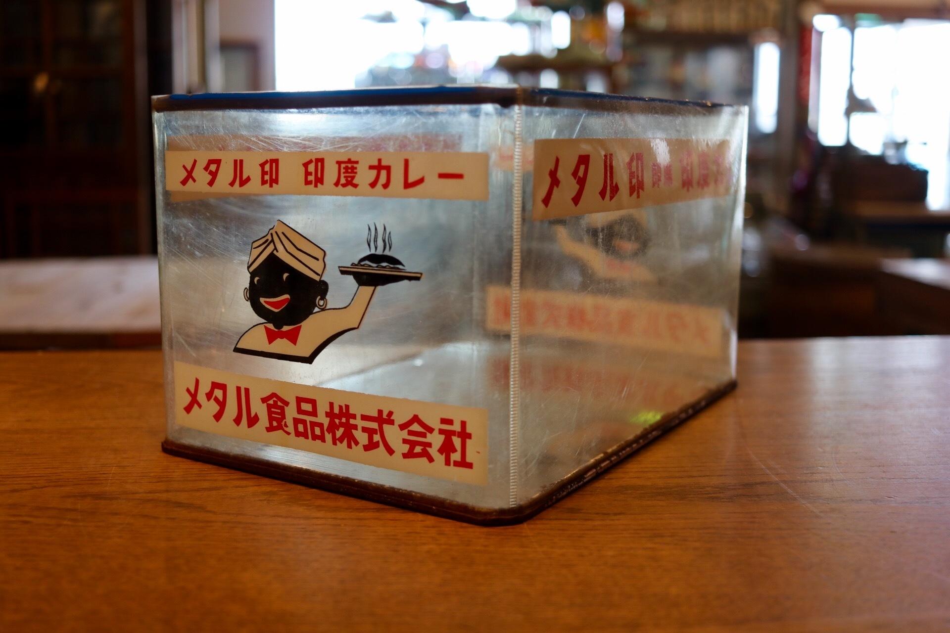 香川県の古いもの出張買取。アンティーク・古道具買取_d0172694_16013801.jpg