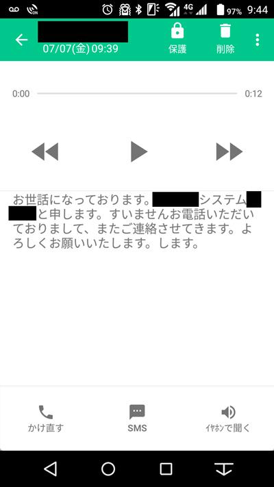 e0134695_20263813.jpg