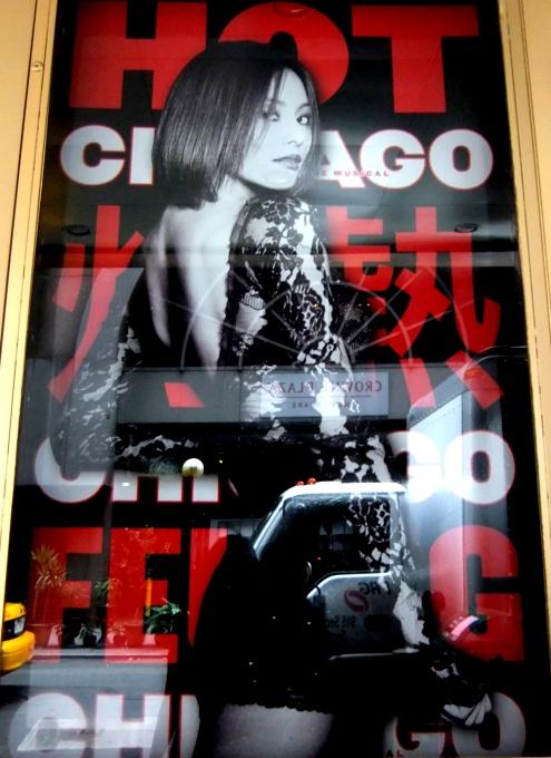 米倉涼子さん、ブロードウェイ・ミュージカル「シカゴ」に5年ぶりカムバック!!!_b0007805_21235840.jpg