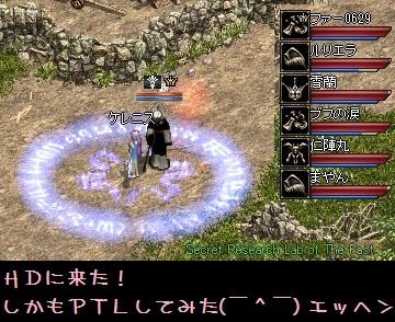 f0072010_04130133.jpg