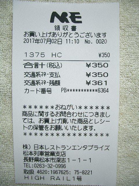 b0283432_982759.jpg