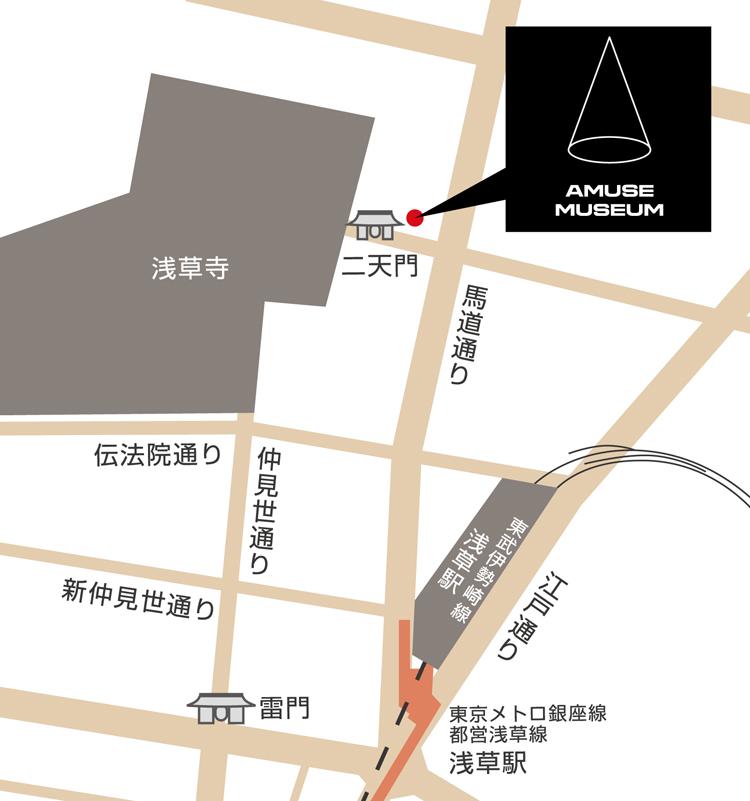 AMUSE MUSEUMのTシャツ展_c0136932_05383363.jpg
