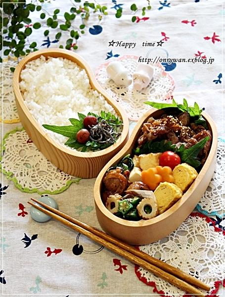 豚の生姜焼き弁当とおうち居酒屋♪_f0348032_18505051.jpg