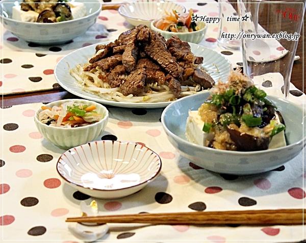 豚の生姜焼き弁当とおうち居酒屋♪_f0348032_18511332.jpg