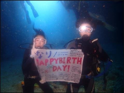 Birth day ダイビング♪おめでとう!!_c0070933_23181518.jpg