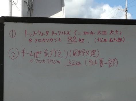 b0158746_16191885.jpg