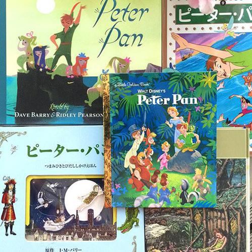 大人のための絵本講座2017 第3回目 のご案内 「ピーターパン」_a0017350_02474207.jpg