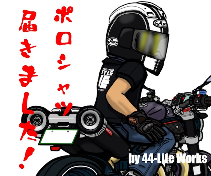 b0078754_18135468.jpg
