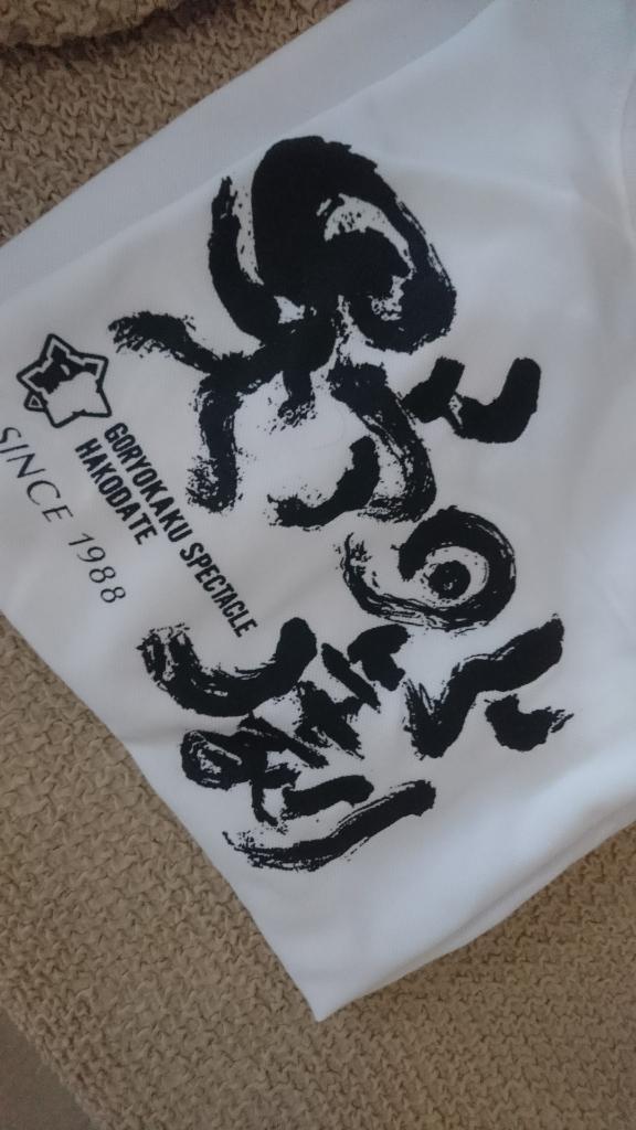 函館野外劇Tシャツ_b0106766_09184638.jpg