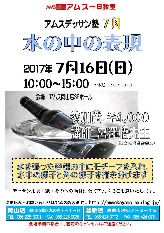 f0238969_14355085.jpg