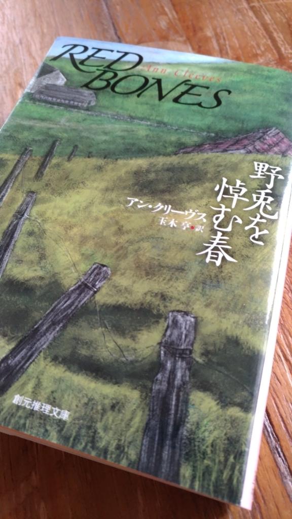 熊本の大雨はひと休み?_f0117278_11103457.jpg
