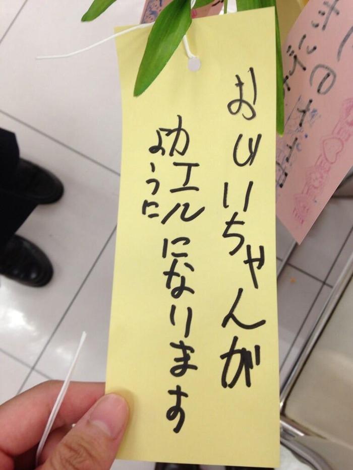 七夕_f0172281_6524042.jpg
