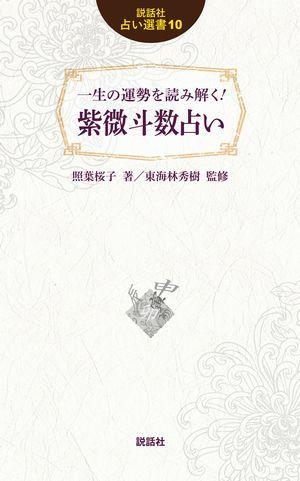 f0201297_00133094.jpg