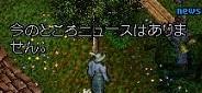 e0068900_1042216.jpg