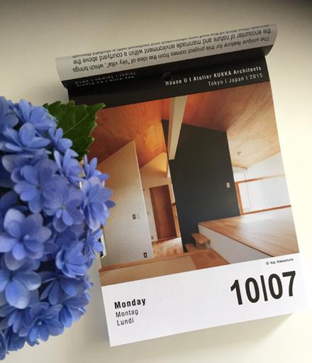 2017.07.10 石神井U邸 ベルリンの建築カレンダー_b0183404_10473457.jpg