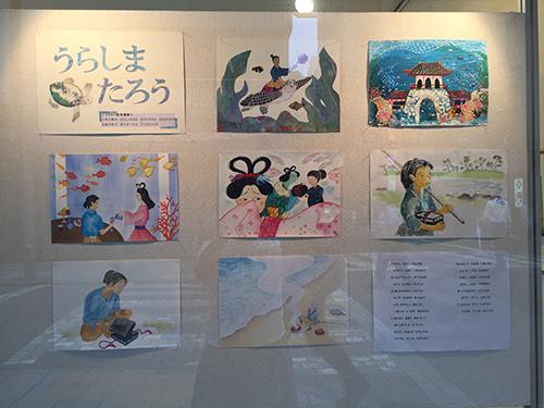 神保町檜画廊にて 虹のしっぽ展御礼_d0135608_09035416.jpg