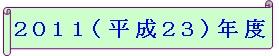 f0158917_1115433.jpg