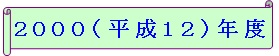 f0158917_1121334.jpg