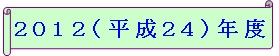 f0158917_1125539.jpg