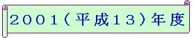 f0158917_1195985.jpg