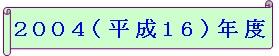 f0158917_1415393.jpg