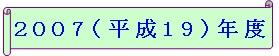 f0158917_14161973.jpg