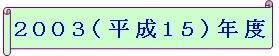 f0158917_1538219.jpg